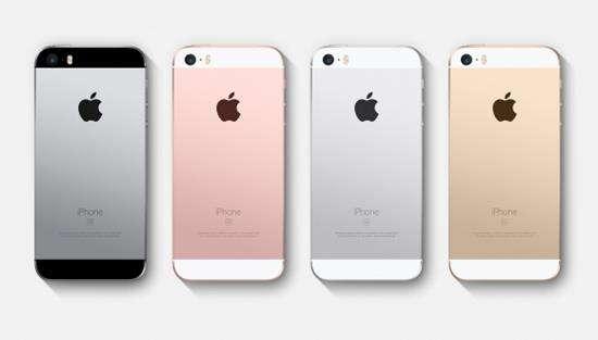Новий iphone se — революція на пятачку