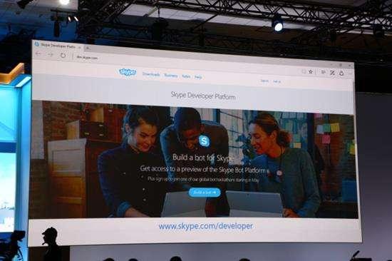 Microsoft додала бота Cortana в Skype