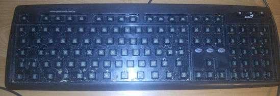 Як почистити клавіатуру в домашніх умовах