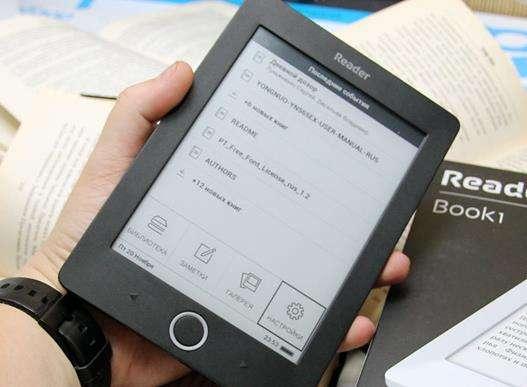 Book Reader 1 відмінний вибір для любителів читання