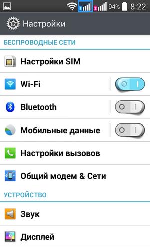 LG D285 якісний і доступний смартфон