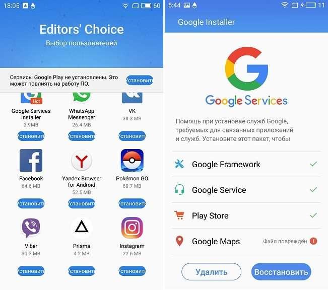 Hot Apps Meizu що це і як користуватися додатком