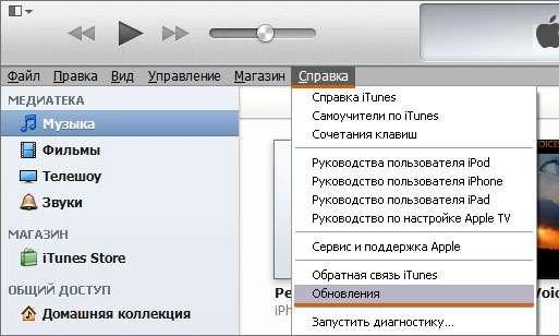 Невідома помилка 0xE800000C при підключенні до iTunes — рішення