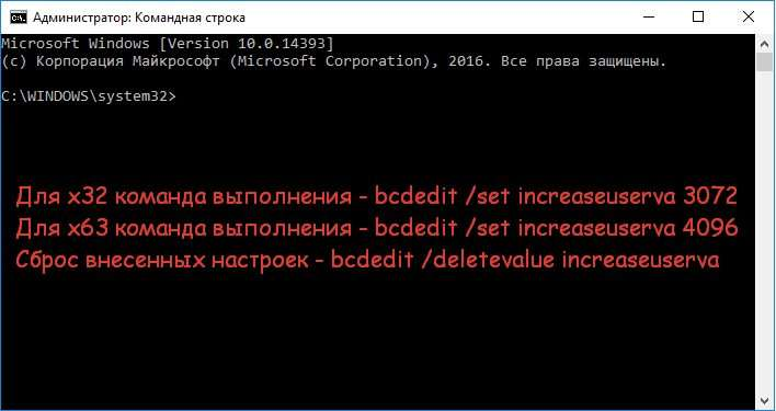 Memory allocation for 5592536 bytes failed в Варфейс — що робити