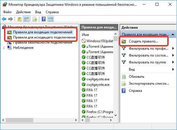 Windows Update 10 Assistant — як відключити або видалити назавжди