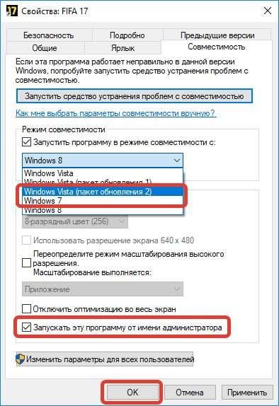 Помилка «Unable to write to C:\Program Files (x86)\R. G. Mechanics\MechSet.ini» — рішення