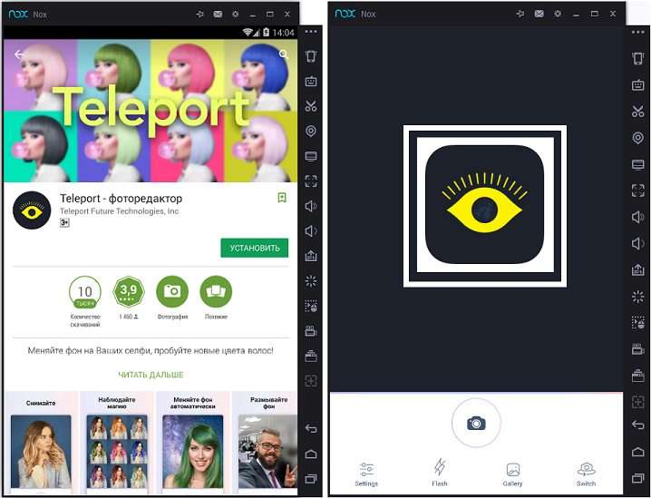 Фоторедактор Teleport онлайн на компютері