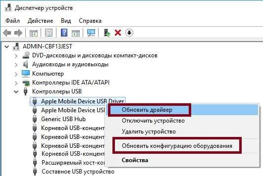 Невідома помилка 0xe8000015 при підключенні до iTunes — рішення