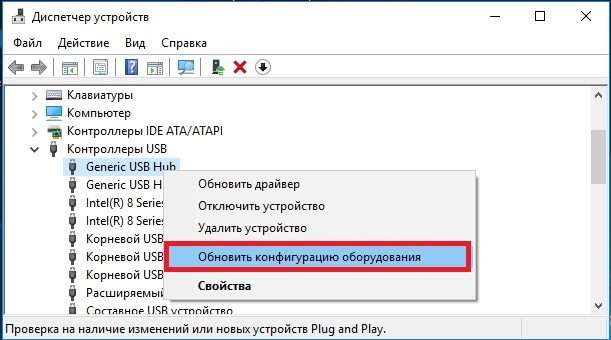 Set user settings to driver failed в Windows 10 — як виправити