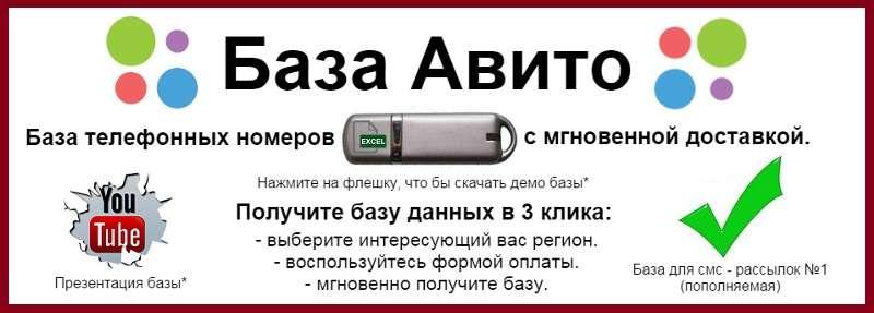 88005553663 — що за телефон, яка організація