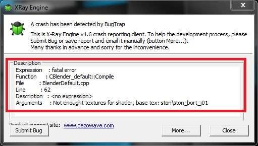 A crash has been detected by BugTrap — як виправити помилку