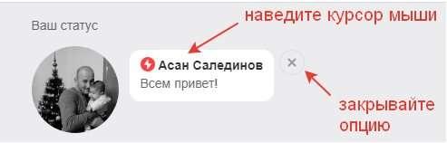 Функція «Я хочу спілкуватися» в Однокласниках — що це значить