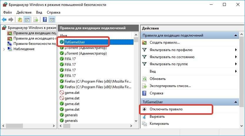 Як виправити помилку Loading Bug Screen в PUBG