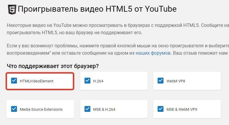 В даний час ваш браузер не розпізнає жоден з відеоформатів