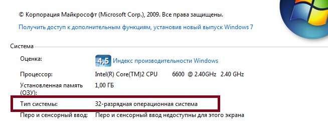 Версія файлу несумісна з вашою версією Windows — що робити