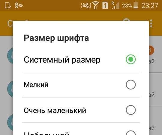 Як видалити додаток SMS/MMS та його помилку
