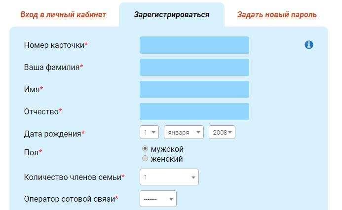 Як зареєструватися в грі «Удача на додачу» Евроопт