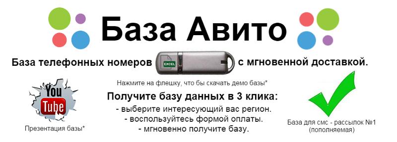 74992151314 — що за телефон гарячої лінії