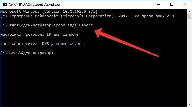 Не вдалося знайти IP-адресу сервера — що це значить