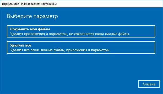 Програма bad_module_info не працює — як виправити помилку
