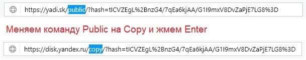 Перевищено ліміт на скачування файлу в Яндекс.Диск — що робити