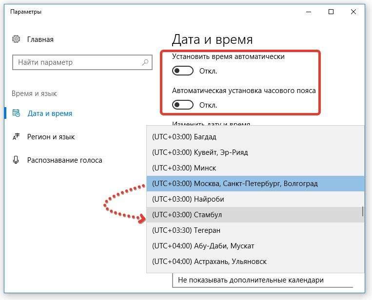 Помилка при запуску програми 0xc0000142 в iTunes 12.7 — рішення