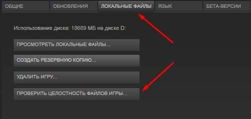 FATAL ERROR: Failed to connect with local Steam Client process в CS:GO — що робити
