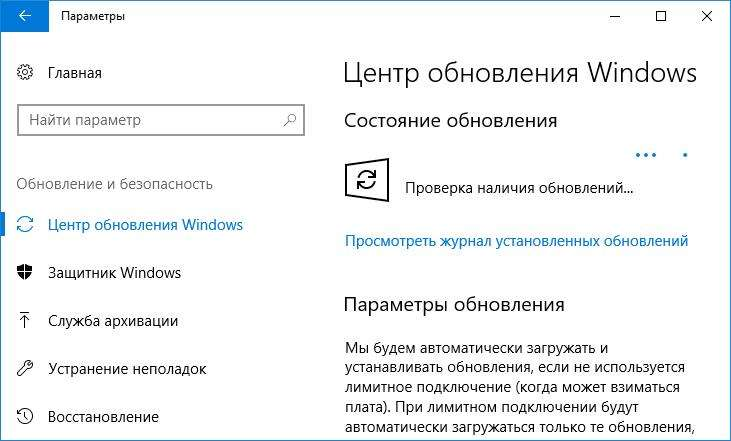 Modern Setup Host Windows 10 — що це вантажить диск