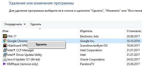 Сторінка не відповідає — що робити з цим збоєм в браузері