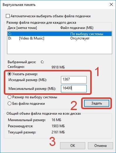 CUDA error 11 — cannot allocate big buffer for DAG — рішення помилки