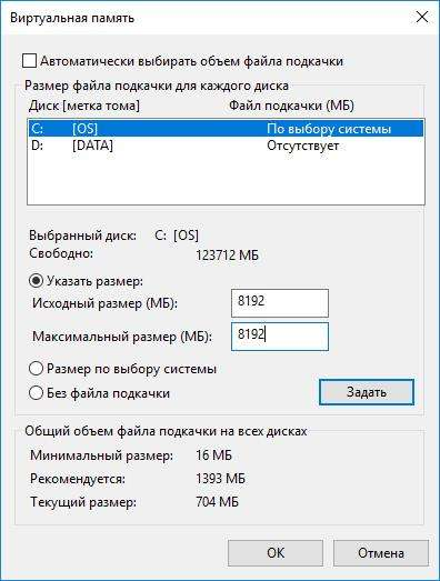 Як прибрати фризи в CS:GO, GTA 5, PUBG — базова настройка