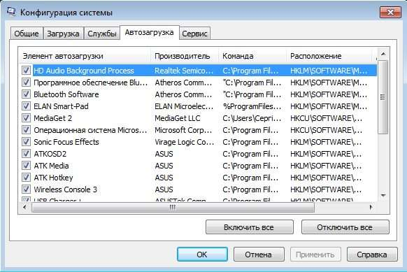 Failed to create process Hstart — що робити