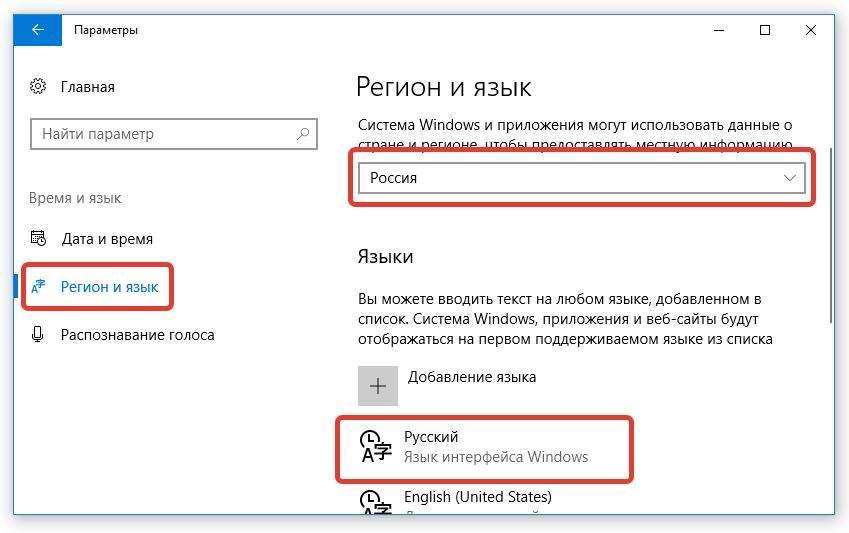 Оновлення функцій Windows 10 версія 1709 Помилка 0x80d02002